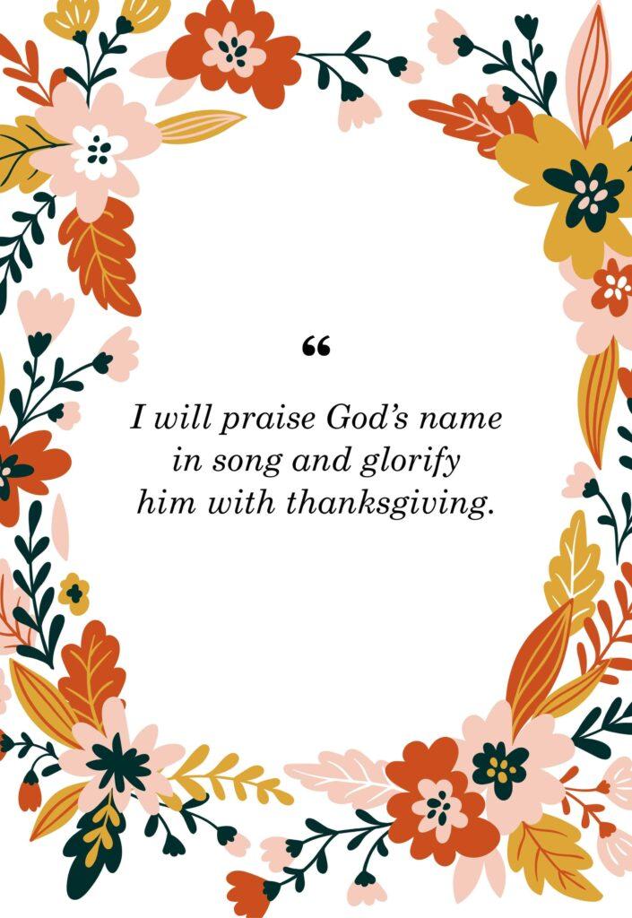 psalms of thanksgiving